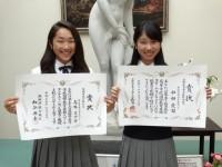 茨城県国際教育英語スピーチコンテスト_s