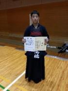 剣道27年度新人個人3位(男子)