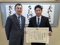 中村先生表彰