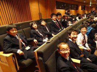 サミット 参加中学生たち