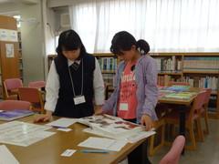OC図書館活動体験