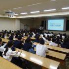 「国際バカロレア(IB)」に関する第2回学内説明会を実施