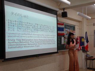 留学生による発表 タイ(首都名)_1