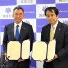 筑波大学と「グローバル化推進協定」を締結