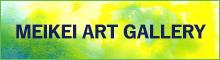 MEIKEI ART GALLERY