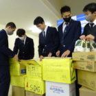 高2 IBクラス生徒が「食品寄付」プロジェクトを実施