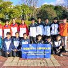 中学テニス部 全国私立中学校テニス選手権大会に出場