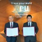 立命館アジア太平洋大学と高大連携協定を締結